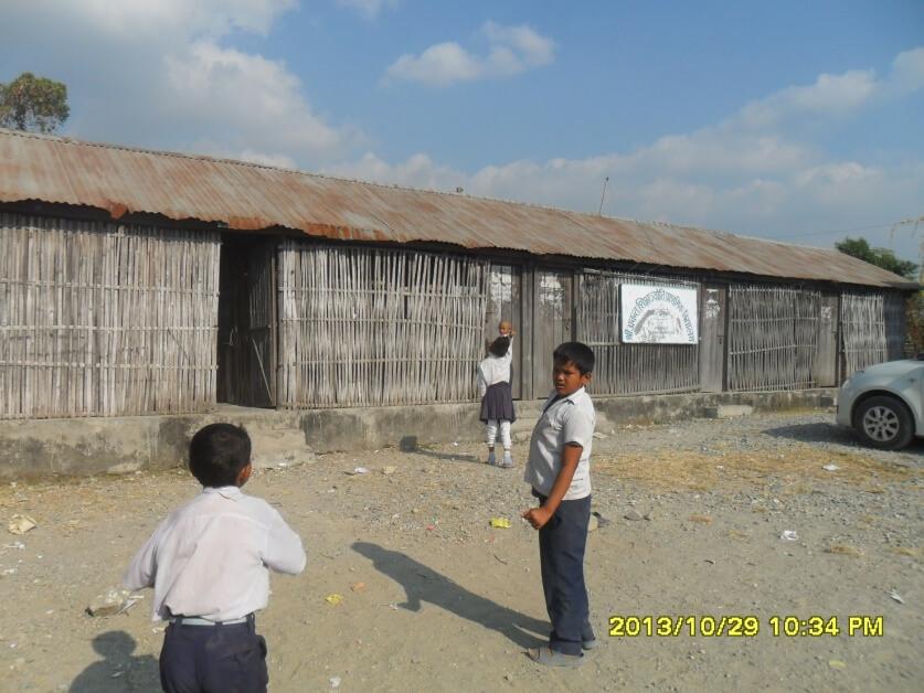 Ananta Primary School Dharan